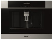 Кофемашина Gorenje Plus GCC 800 X